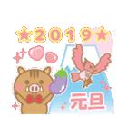 ☆2019年☆正月いのししスタンプ2(個別スタンプ:05)