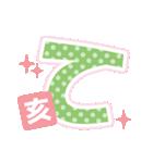 ☆2019年☆正月いのししスタンプ2(個別スタンプ:13)
