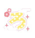 ☆2019年☆正月いのししスタンプ2(個別スタンプ:30)