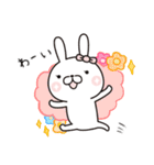 【New!!】お嬢様うさぎ♡第4弾(個別スタンプ:01)