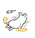 【New!!】お嬢様うさぎ♡第4弾(個別スタンプ:02)