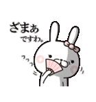 【New!!】お嬢様うさぎ♡第4弾(個別スタンプ:04)