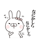 【New!!】お嬢様うさぎ♡第4弾(個別スタンプ:05)
