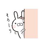 【New!!】お嬢様うさぎ♡第4弾(個別スタンプ:06)
