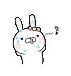 【New!!】お嬢様うさぎ♡第4弾(個別スタンプ:08)