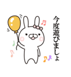 【New!!】お嬢様うさぎ♡第4弾(個別スタンプ:09)
