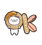 【New!!】お嬢様うさぎ♡第4弾(個別スタンプ:10)