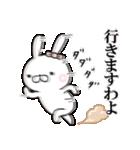 【New!!】お嬢様うさぎ♡第4弾(個別スタンプ:12)