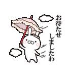 【New!!】お嬢様うさぎ♡第4弾(個別スタンプ:13)