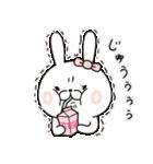 【New!!】お嬢様うさぎ♡第4弾(個別スタンプ:15)
