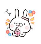 【New!!】お嬢様うさぎ♡第4弾(個別スタンプ:16)