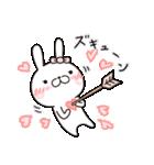 【New!!】お嬢様うさぎ♡第4弾(個別スタンプ:20)