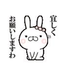 【New!!】お嬢様うさぎ♡第4弾(個別スタンプ:21)