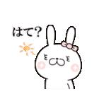 【New!!】お嬢様うさぎ♡第4弾(個別スタンプ:22)