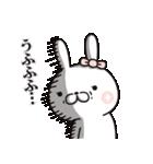 【New!!】お嬢様うさぎ♡第4弾(個別スタンプ:25)