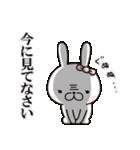 【New!!】お嬢様うさぎ♡第4弾(個別スタンプ:26)
