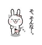 【New!!】お嬢様うさぎ♡第4弾(個別スタンプ:27)