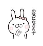 【New!!】お嬢様うさぎ♡第4弾(個別スタンプ:28)