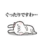 【New!!】お嬢様うさぎ♡第4弾(個別スタンプ:29)