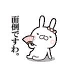 【New!!】お嬢様うさぎ♡第4弾(個別スタンプ:31)