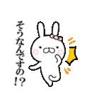 【New!!】お嬢様うさぎ♡第4弾(個別スタンプ:32)