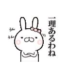 【New!!】お嬢様うさぎ♡第4弾(個別スタンプ:33)