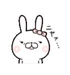 【New!!】お嬢様うさぎ♡第4弾(個別スタンプ:34)