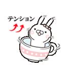【New!!】お嬢様うさぎ♡第4弾(個別スタンプ:35)