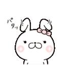 【New!!】お嬢様うさぎ♡第4弾(個別スタンプ:36)