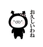 【New!!】お嬢様うさぎ♡第4弾(個別スタンプ:39)