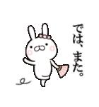 【New!!】お嬢様うさぎ♡第4弾(個別スタンプ:40)