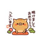 亥年!あけおめイノシシくん(個別スタンプ:02)