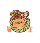 亥年!あけおめイノシシくん(個別スタンプ:03)