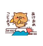 亥年!あけおめイノシシくん(個別スタンプ:04)