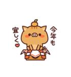 亥年!あけおめイノシシくん(個別スタンプ:06)