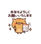亥年!あけおめイノシシくん(個別スタンプ:07)
