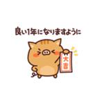 亥年!あけおめイノシシくん(個別スタンプ:08)
