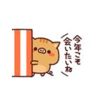亥年!あけおめイノシシくん(個別スタンプ:12)