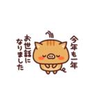 亥年!あけおめイノシシくん(個別スタンプ:15)