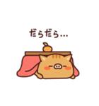 亥年!あけおめイノシシくん(個別スタンプ:19)