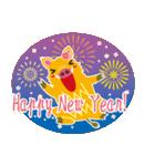 2019〜希望の色、黄色のイノシシスタンプ2(個別スタンプ:07)