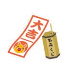 2019〜希望の色、黄色のイノシシスタンプ2(個別スタンプ:09)