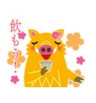 2019〜希望の色、黄色のイノシシスタンプ2(個別スタンプ:16)