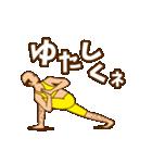 スタイル抜群おやじ(沖縄編)(個別スタンプ:4)