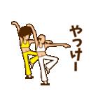 スタイル抜群おやじ(沖縄編)(個別スタンプ:13)