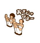 スタイル抜群おやじ(沖縄編)(個別スタンプ:15)