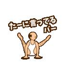スタイル抜群おやじ(沖縄編)(個別スタンプ:16)
