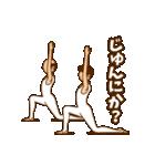 スタイル抜群おやじ(沖縄編)(個別スタンプ:18)