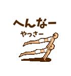 スタイル抜群おやじ(沖縄編)(個別スタンプ:28)