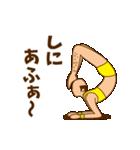 スタイル抜群おやじ(沖縄編)(個別スタンプ:29)